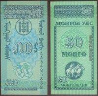 1993? Mongolia Banknote 50 Mongo UNC Hosing - Mongolie