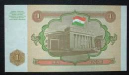 1994 Tajikistan 1 Rubl Banknote - National Flag UNC - Tadschikistan