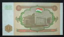 1994 Tajikistan 1 Rubl Banknote - National Flag UNC - Tajikistan