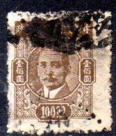CHINA 1945 Dr Sun Yat Sen - $100 - Brown   AVU - Chine