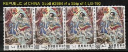 REPUBLIC Of CHINA   Scott  # 2884  VF USED STRIP Of 4 - 1945-... Republic Of China