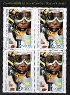 CONG0---PEOPLES REPUBLIC   Scott  # C 261-5  VF USED BLOCKS Of 4 - Congo - Brazzaville