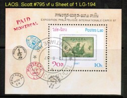 LAOS   Scott  # 795  VF USED SHEET Of 1 - Laos
