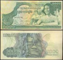 Cambodia Cambodge Banknote 1000 Riels 1 Piece - Cambodia