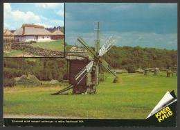 Russia,  Ukraine, Kiev,  Windmill, - Rusia