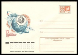 12113 RUSSIA 1977 COVER Mint INTERNATIONAL GEOPHYSICAL YEAR GEOPHYSICS GEOPHYSIQUE SCIENCE NORTH RADIANCE POLAIRE 298 - International Geophysical Year