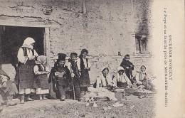 Serbie - Guerre D'Orient -  Militaria - Monastir - Religion Pope Et Famille - Serbia
