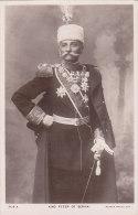 Serbie - Roi Pierre De Serbie - Médailles - Serbie