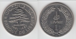 **** LIBAN - LEBANON - 1 LIVRE 1981 CEDRE - CEDAR **** EN ACHAT IMMEDIAT !!! - Liban
