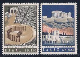 Greece, Scott # 818-9 MNH Theatrical Festivals, 1965 - Unused Stamps