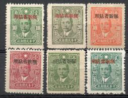 China Chine : (5032) Provinces Sinkiang 1943 Surchargé 5é émission Sun Yat-sen SG227,228,230,233,234,236 ** - Sinkiang 1915-49