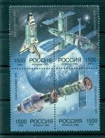 Russie - Russia 1995 - Michel N. 445/48 - Coopération Russo-américaine Dans L'espace - Nuovi