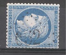 CERES N° 60 Obl GC 652 De BROSSAC, Charente, Indice 7, TB - 1871-1875 Cérès