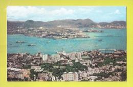 HONGKONG The Hong Kong Harbour, China1960's Unused - Chine (Hong Kong)