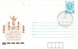 Bulgaria 1991  Intero Postale Con Annullo  - Scacchi Torneo Ruse'91 - Scacchi