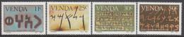 VENDA, 1985 WRITING 4 MNH - Venda