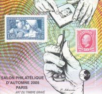 Bloc CNEP N° 44 Salon D´Automne 2005 - CNEP