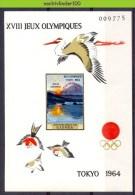 Mwv033 FAUNA VOGELS KRAANVOGEL OLYMPIC GAMES TOKYO 1964 BIRDS VÖGEL AVES OISEAUX *OVERPRINT* GUINÉE 1966 PF/MNH # READ # - Kranichvögel