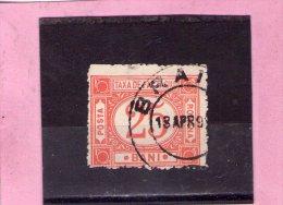 1905 - Colis Postaux / Paketmarken Mi No 4 Et Yv No 4 Sans  Filigrane  (owz) - Parcel Post