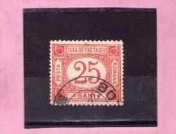 1898 - Colis Postaux / Paketmarken Mi No 3 Et Yv No 3  Filigrane P.R. Renversé ERREUR - Parcel Post