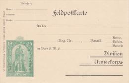 Feldpostkarte  Avec Médaillon Vert - Edition Hamburg - Unused Stamps