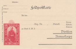 Feldpostkarte  Avec Médaillon Rouge - Edition Hamburg - Unused Stamps