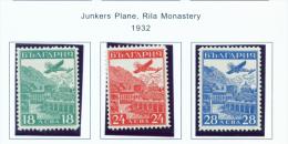 BULGARIA  -  1932  Air  Mounted Mint - 1909-45 Kingdom