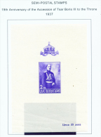 BULGARIA  -  1937  Accession  Miniature Sheet  Unmounted Mint (light Creasing Bottom Quarter) - 1909-45 Kingdom
