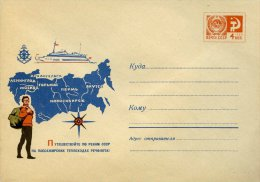 1968 Explore The Rivers Of The USSR On Passenger Ships Of River Fleet - Ferien & Tourismus