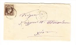Brief Von Athen 5.6.1879 Nach CHIOS Mit Mi#45 1876/77 30 L Braun Voll-breitrandig Vom Rechten Rand - 1861-86 Grands Hermes