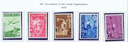 BULGARIA  -  1939  Gymnastics  Unmounted Mint - Unused Stamps