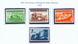 BULGARIA  -  1939  State Railways  Unmounted Mint - Unused Stamps