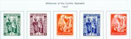 BULGARIA  -  1937  Cyrillic Alphabet  Mounted Mint - 1909-45 Kingdom