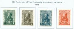 BULGARIA  -  1918  King Ferdinand  Mounted Mint - Unused Stamps