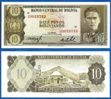 1962 Bolivia 10 Pesos Banknote UNC 1 Piece - Bolivia