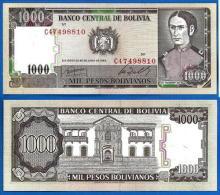 1982 Bolivia 1000 Pesos Banknote UNC 1 Piece - Bolivia