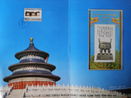 """""""CHINA'96"""" - EXPO PHILATELIQUE A PEKIN 1996 - DEPLIANT AVEC BLOC SOUVENIR ** ET YT 3367 OBLITERE - 1949 - ... République Populaire"""