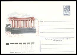 12344 RUSSIA 1977 ENTIER COVER Mint ODESSA UKRAINE COLONNADE COLUMN LION LEV LEW SCULPTURE STATUE ARCHITECTURE 563 - 1970-79