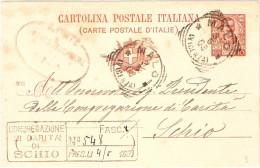 REGNO-TONDO RIQUADRATI PROVINCIA VICENZA CARTOLINA POSTALE MILLESIMO 902 - MALO - 1861-78 Vittorio Emanuele II