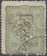 TURKEY 1892 NEWSPAPERS 10p GREEN Nº 7 - Turkey