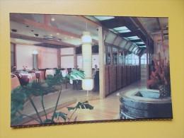 SARAJEVO- HOLIDAY INN -HOTEL- NATIONAL RESTAURANT - Bosnie-Herzegovine
