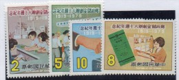 Serie Nº 1243/6  Formosa - 1945-... Republic Of China