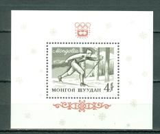 Mongolia 1964 BL 7* Olymp. Games 1964   *  MH - Mongolia