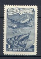 Russia 1948 Unif. 1308 **/MNH VF - Nuovi