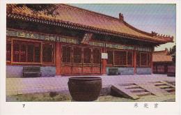 Alte AK Beijing Peking - Verbotene Stadt (2527) - China