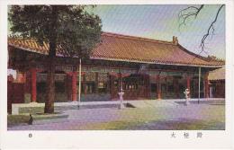 Alte AK Beijing Peking - Verbotene Stadt (2528) - China