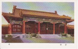Alte AK Beijing Peking - Verbotene Stadt (2529) - China
