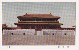 Alte AK Beijing Peking - Verbotene Stadt (2531) - China