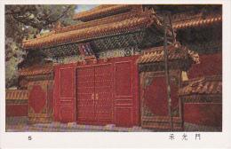Alte AK Beijing Peking - Verbotene Stadt (2532) - China