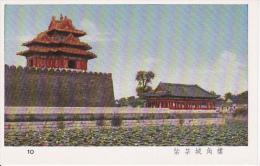 Alte AK Beijing Peking - Verbotene Stadt (2533) - China
